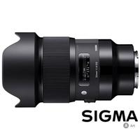 【Sigma】20mm F1.4 DG HSM Art 公司貨(for SONY E-MOUNT / 接環)