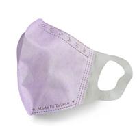 格安德GRANDE 醫用口罩50入/包(紫色),鋼印立體成人彩色口罩,台灣製造,MIT