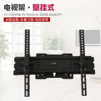 液晶電視機掛架伸縮左右旋轉折疊壁掛支架墻面固定電視壁掛器