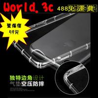 空壓殼 ASUS ZenFone 5Z ZS620KL 防摔殼 手機殼 透明殼 軟殼 果凍套 保護殼 氣墊殼