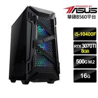 【華碩平台】{雷魂武帝}i5六核RTX3070TI獨顯電腦(i5-10400F/16G/RTX3070TI/500G_M2)