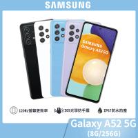 【SAMSUNG 三星】Galaxy A52 5G 防水豆豆機 8G/256G(SM-A526)