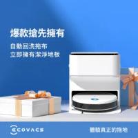 【ECOVACS 科沃斯】N9+自動回洗風乾掃拖一體智能機器人(懶人必備/擦地專家)
