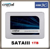 Micron 美光 Crucial MX500 1TB SATAⅢ SSD 固態硬碟