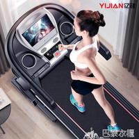 跑步機 億健T900 跑步機家用 款超靜音折疊特價多功能電動跑步機 DF