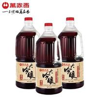 【萬家香】大吟釀醬油(1500ml/3瓶入)