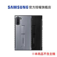 SAMSUNG Galaxy Note10 立架式保護皮套 黑/銀