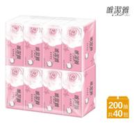 【唯潔雅】潔淨柔感抽取式衛生紙(200抽8包5袋/箱)