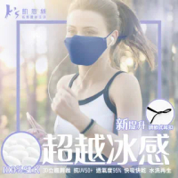 【K's 凱恩絲】2021新款「防曬抗UV韓版口罩」3D立體冰涼感新膚蠶絲口罩-單入裝(可調節式耳扣設計)