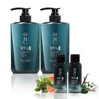 【MG瑪格諾莉雅】95%天然植萃低敏香氛洗髮精-2大2小組 控油|止癢|抗屑|強健髮根|香水洗髮精|嚴重敏感頭皮者適用