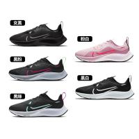 【NIKE 耐吉】Air Zoom Pegasus 37 防水 Shield系列 男鞋 女鞋 避震 慢跑鞋(小飛馬 全天候跑鞋)