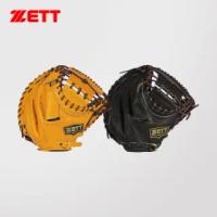 【ZETT】36系列棒球全牛手套 33吋 捕手用(BPGT-3612)