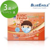 【藍鷹牌】立體型2-6歲幼童醫用口罩 50片x3盒(束帶式/藍色.綠色.粉色)