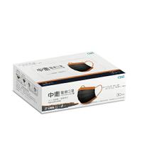 【限購1盒】中衛醫療口罩-黑+古銅色 30片【愛買】