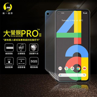 【o-one大螢膜PRO】Google Pixel 4a 4G滿版手機螢幕保護貼
