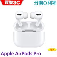 Apple AirPods Pro 藍芽耳機【Apple A2083 A2084】 公司貨