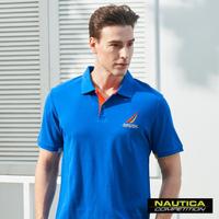 【NAUTICA】COMPETITION經典素色POLO衫(藍色)