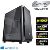 【技嘉平台】i9八核{神鷹判官ProW}RTX3060獨顯Win10電玩機(i9-11900F/16G/500G_SSD/RTX3060-12G)