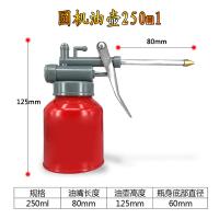 機油壺 軸承注油槍高壓力加油壓力壺手動機油搶注油器小型加注壺機ab2060