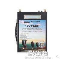 大容量鋰電池楓帆鋰電池12V大容60ah100ah大容量聚合物氙氣燈逆變器戶外鋰電瓶 NMS陽光好物