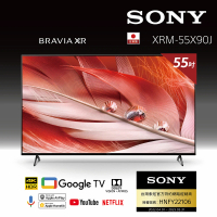 【SONY索尼】BRAVIA 55型 4K Google TV 顯示器(XRM-55X90J)
