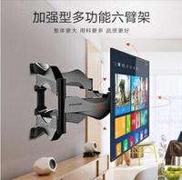免運 電視壁掛架液晶電視機掛架可伸縮旋轉壁掛支架通用小米三星夏普海信長虹 Ic2538