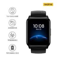 【realme】realme Watch 2 運動血氧智慧手錶