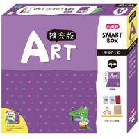 【領券滿額折50】《 小康軒 》SMART BOX擴充版( 美感力ART) 東喬精品百貨