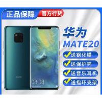 精品特惠//二手Huawei/華為mate20全面屏手機 Mate20pro 曲面 mate10 p20