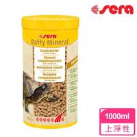 【德國Sera】烏龜礦物質飼料(1000ml)