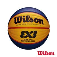 【WILSON】FIBA 3x3 國際賽指定用球 橡膠款(OS)