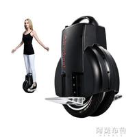 電動獨輪車 愛爾威Q3 電動獨輪車 自平衡電動車 兩【薇格嚴選】