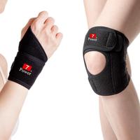 【7Power】醫療級專業護腕1入+護膝1入超值組(5顆磁石)
