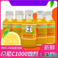 限時特價 【💥印尼C1000飲料💥】印尼進口優吸YOU C1000檸檬味【玖玖】