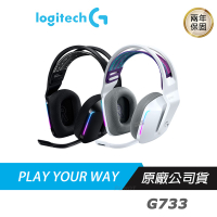 Logitech G733 LIGHTSPEED 無線 遊戲耳機麥克風 黑/白/紫/藍/RGB/環繞/持久效能/輕盈重量