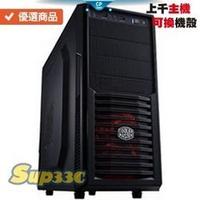 AMD R9 3900X 技嘉 RTX3070 EAGLE OC 8G 0D1 電腦 電腦主機 電競主機 筆電 繪圖 多