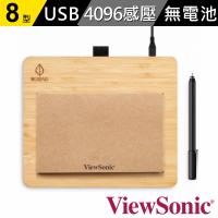 【ViewSonic 優派】ViewBoard Notepad PF0730 7.5吋竹製數位繪圖板