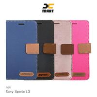 XMART SONY Xperia L3 斜紋休閒皮套   掀蓋 可立 插卡 撞色 磁扣