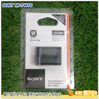 SONY NP-FW50 原廠電池 sony α A NEX RX10 A7 S A7R A6300 A5100 A5000 1020mAh