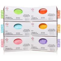 艾爾絲 雙鋼印 成人醫療防護口罩 50枚入(未滅菌) (藍/粉/橘/黃/紫/綠) 醫用口罩 台灣製