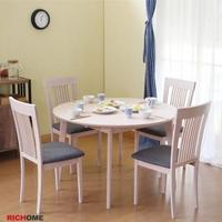 【RICHOME】安莉亞120CM可延伸150CM圓餐桌椅組(一桌四椅)