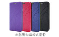 ASUS ZenFone 3 Zoom 5.5吋 ZE553KL 冰晶隱扣式側翻皮套 手機套 手機殼 保護殼 磨砂皮套 磨砂殼 皮套