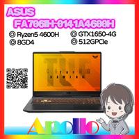 ASUS FA706IH 0141A4600H Ryzen5 4600H 8G 512GPCIe GTX1650 4G