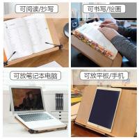 閱讀架 韓國SYSMAX桌面木質閱讀架可折疊便攜電腦支架兒童學生看書讀書架【MJ13158】