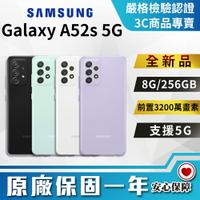 【創宇通訊│全新品】贈好禮 台灣公司貨 SAMSUNG Galaxy A52s 5G 256GB 5G手機 開發票