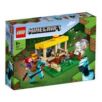 LEGO 21171 當個創世神系列 馬房【必買站】樂高盒組