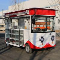 【新款現貨】電動小吃車多功能炸串車擺攤早餐快餐車商用餐廳移動房車燒烤推車