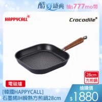 【韓國HAPPYCALL】石墨烯IH瞬熱原木不沾鍋28cm方煎鍋(電磁爐適用平煎鍋)