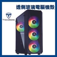TrendSonic 電競系列 MARS ARGB風扇.透側玻璃電腦機箱機殼 – MARSHART