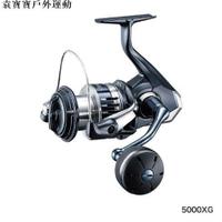 漁具 SHIMANO 20'新款 STRADIC SW 4000-8000型捲線器 DASl 袁寶寶戶外運動